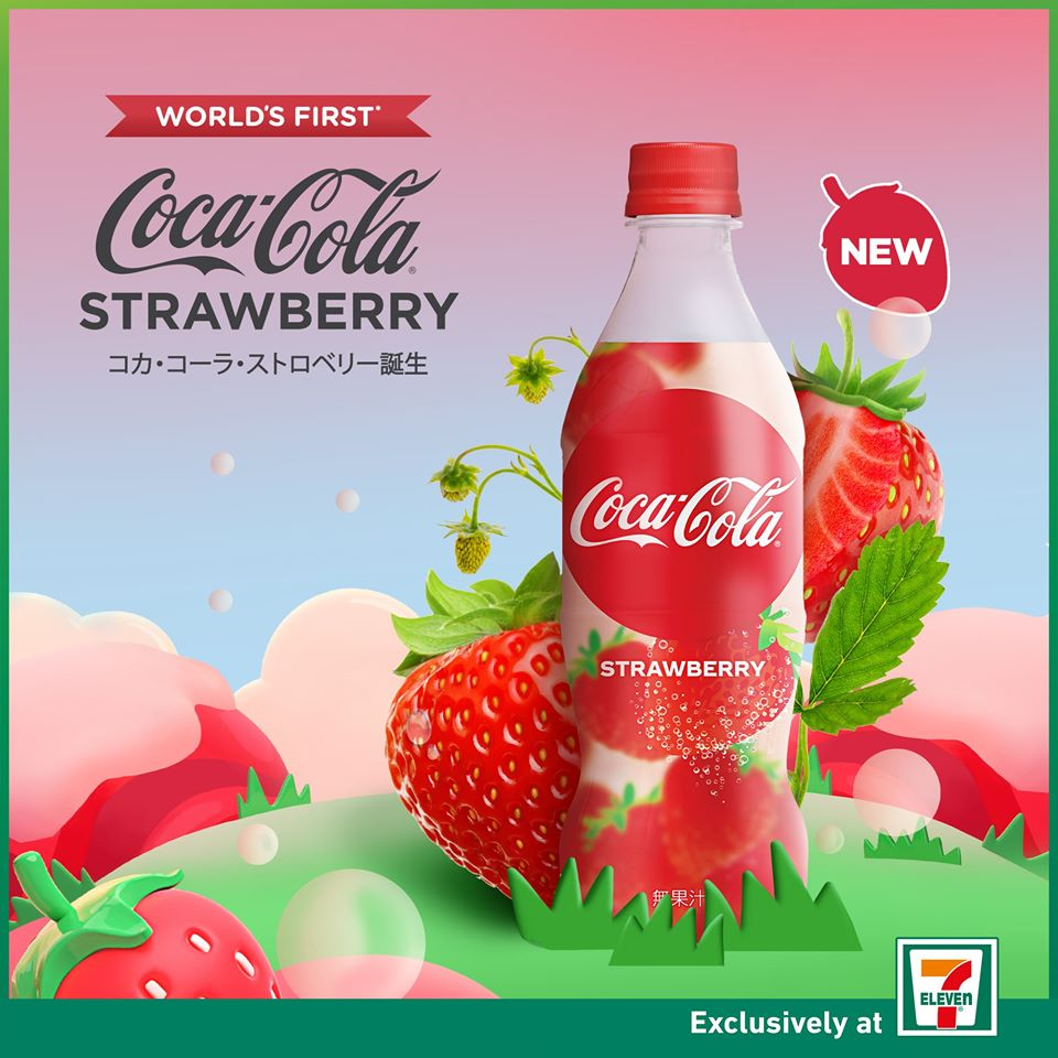 Strawberry Coke In 7-Eleven