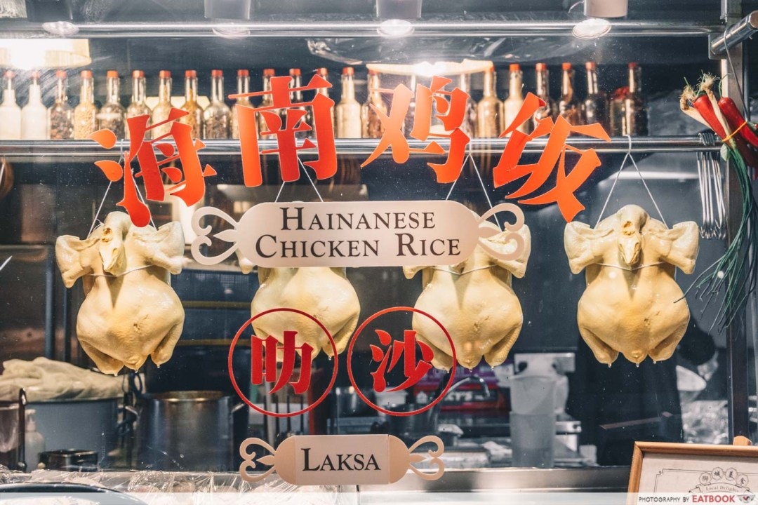 Buffet Town Hainanese Chicken Rice