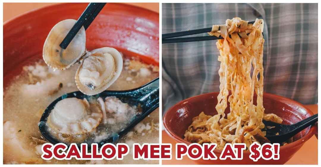 Hosay Mee Pok - Feature Image