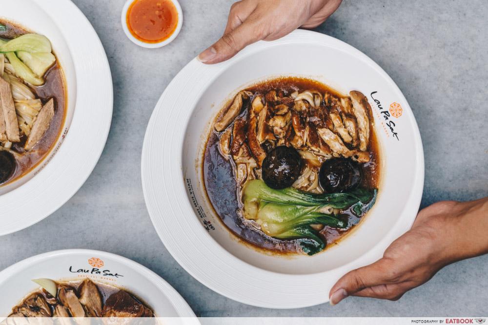 Shi Hui Yuan Braised Chicken Hor Fun