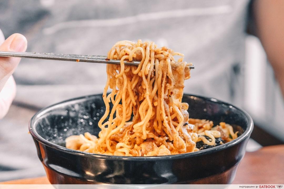 Yi Zi Wei - Noodle pull from Mala Xiang Guo