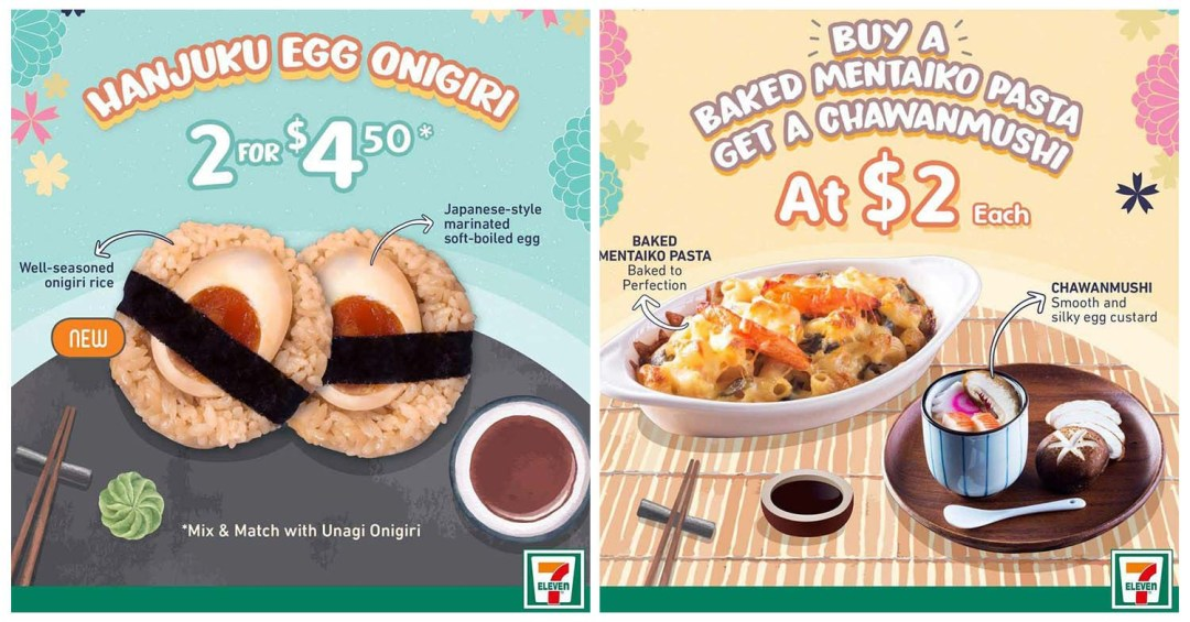 7-Eleven -.Promotions