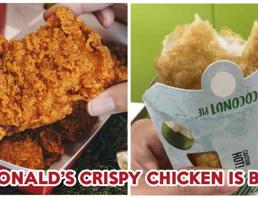 McDonald's Crispy Chicken - Feature Image