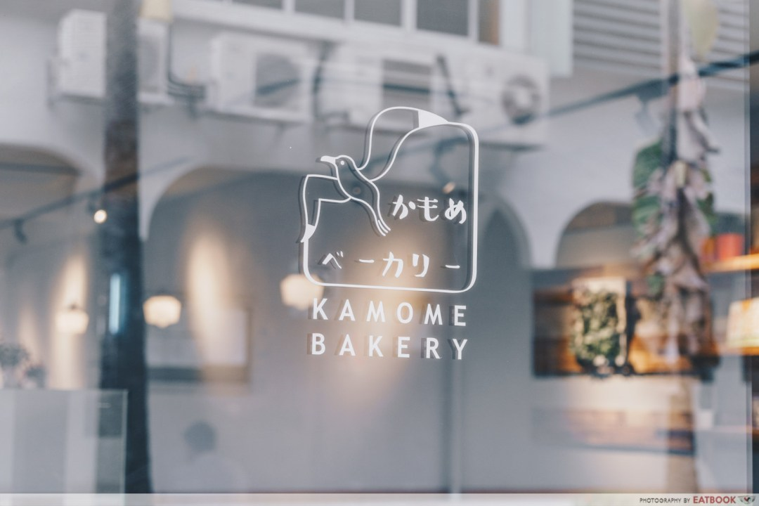 Kamome Bakery - Conclusion