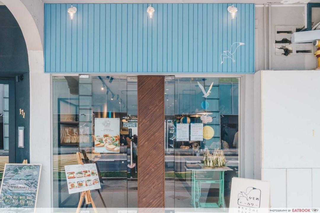 Kamome Bakery - Storefront