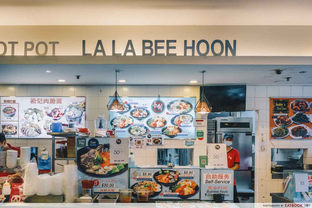 Try Fresh XO Seafood Noodles - Storefront