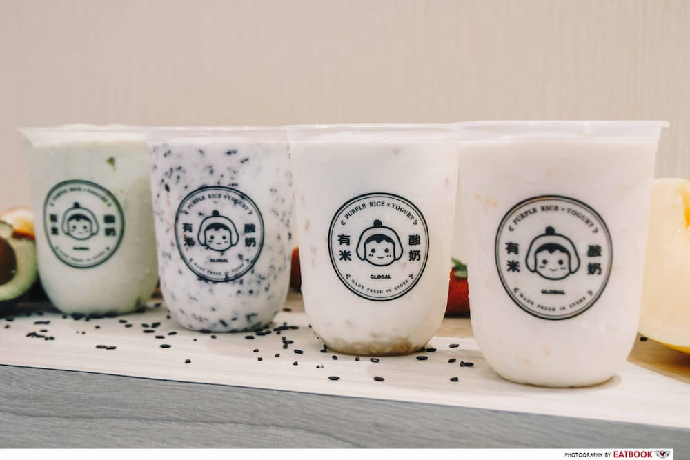 yomie yogurt bubble tea