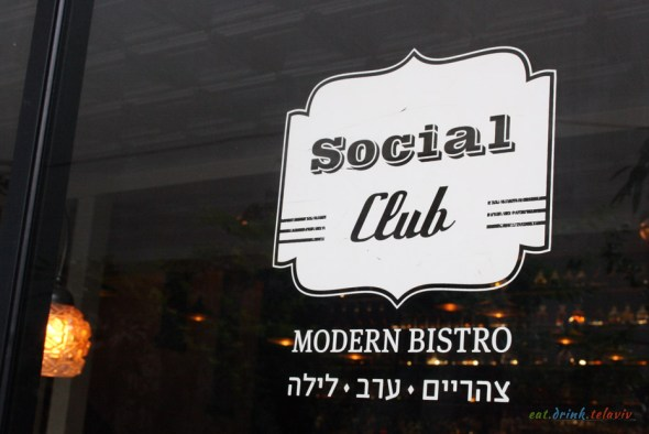 social club review tel aviv restaurant