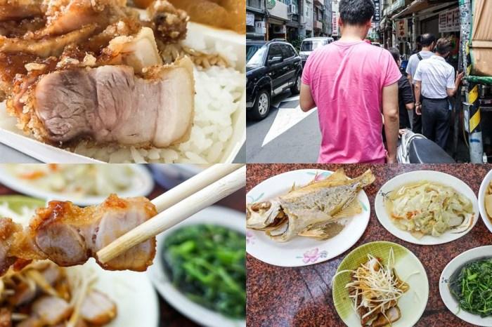 桃園美食|永樂街燒肉飯 永和市場古早味排隊燒肉便當