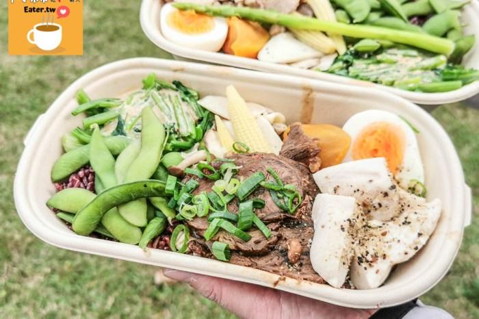 桃園便當推薦|日輕好食低脂健康料理 上班族維持完美體態秘密武器附菜單價錢、停車交通2020