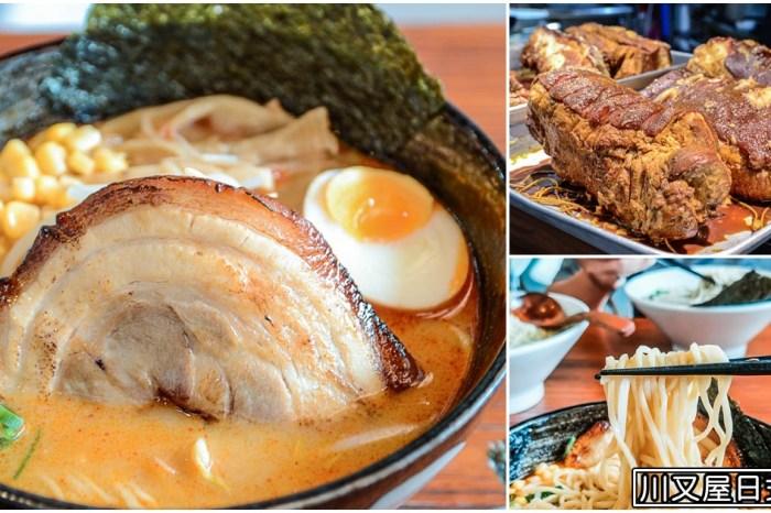 川又屋日式拉麵|桃園拉麵推薦-日本型男主廚和他的無敵厚切叉燒附菜單價錢、停車交通2020