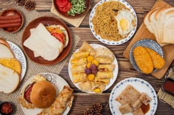 淳寶堡早午餐廚房(2021八德區外送外帶美食優惠)