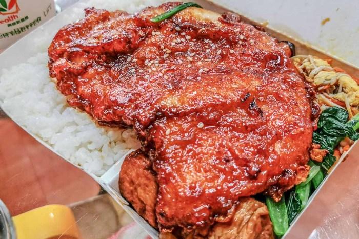 桃園美食|赤炎烤肉飯-平價烤肉便當現點現做,肉肉吸飽特製烤肉醬汁,鹹甜入味好下飯附美食菜單價錢