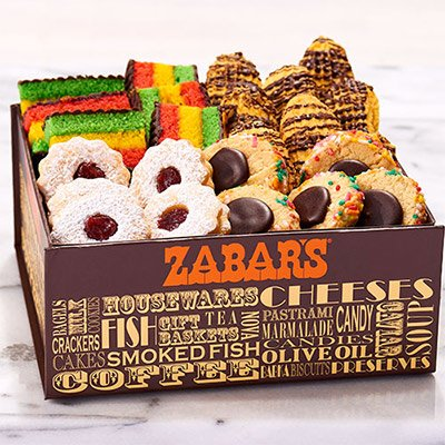 Best Mail Order Gourmet Italian Cookies Online from Zabar's Bakery