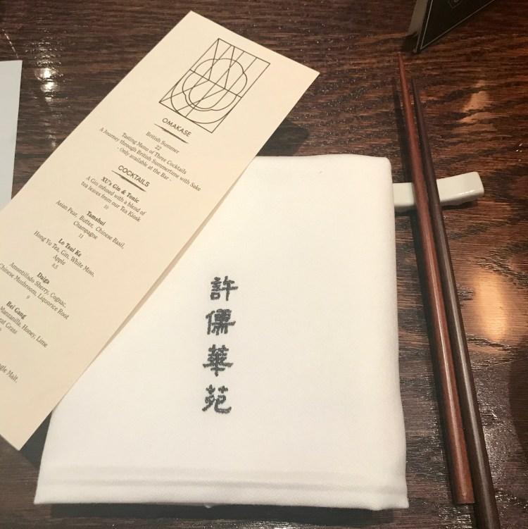 Xu: menu