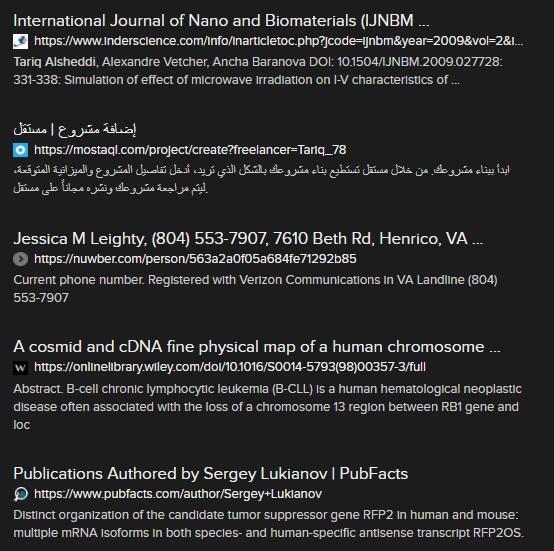 Tariq_Alsheddi_searchresults12