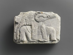 853px-Relief_plaque _upper_part_of_crocodile-headed_god_MET