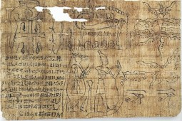 Sobek on Papyrus 20th Dynasty