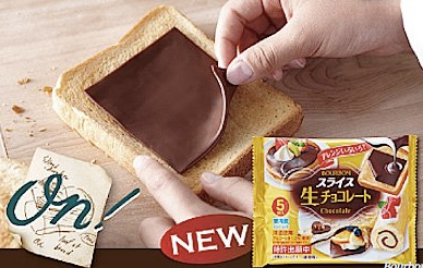 Sliced chocolate for a sweet new burger