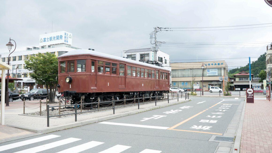 Un vieux train à la gare de Kawaguchiko