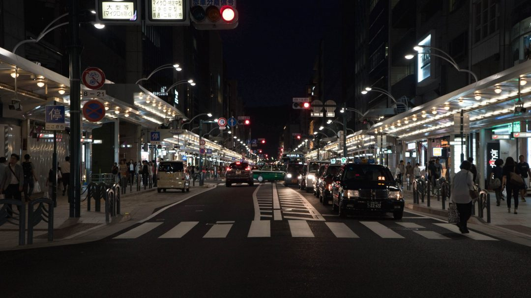 la rue Shijo à Kyoto