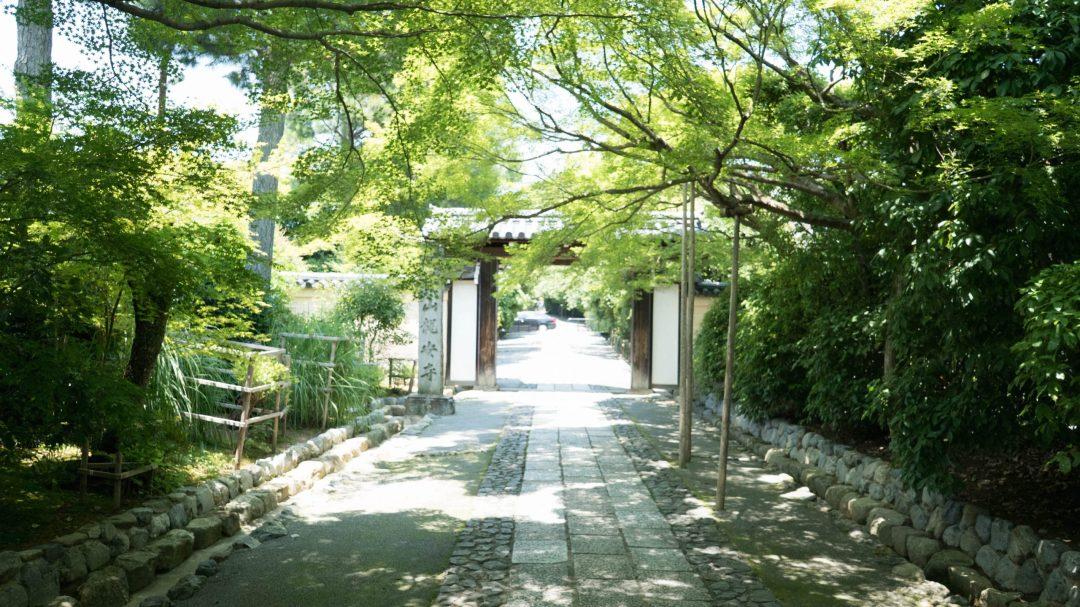 le temple Ryoan-ji à Kyoto