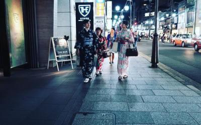 Le centre de Kyoto : entre tradition et modernité
