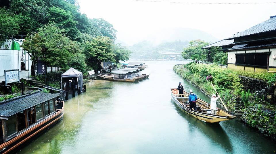 le paysage d' Arashiyama