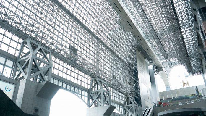 L'architecture moderne de la gare de Kyoto