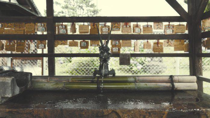 Un temple à Nara