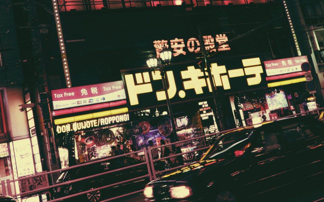 Hamamatsucho, la Tokyo Tower et Ropongi : quartiers animés à Tokyo