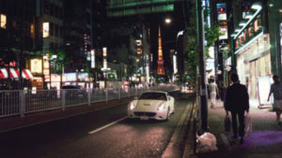 Roppongi et la Tokyo Tower illuminée