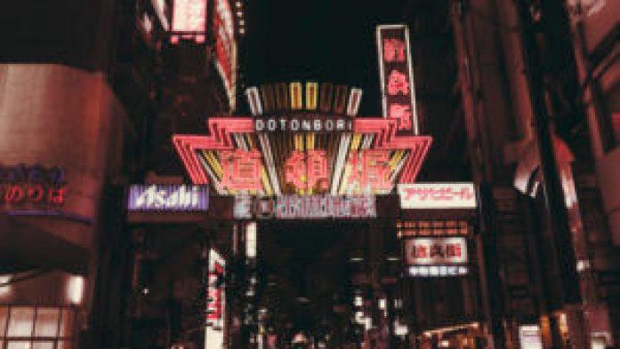 Dotombori de nuit à Osaka
