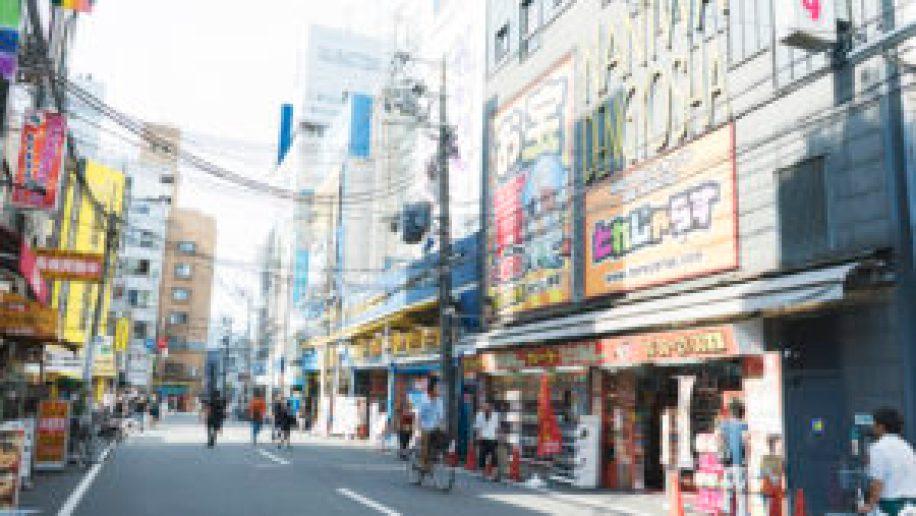 les rues de Denden Town à Osaka