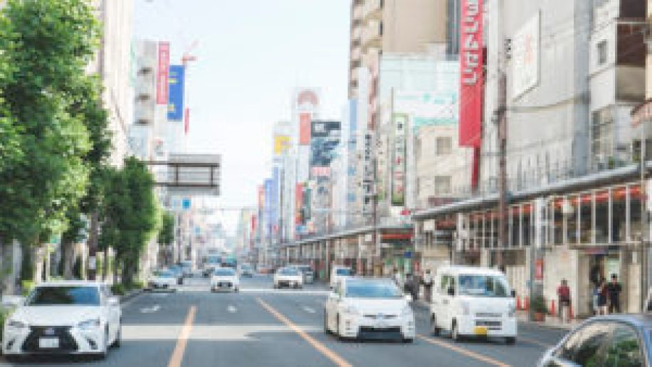 Denden Town à Osaka