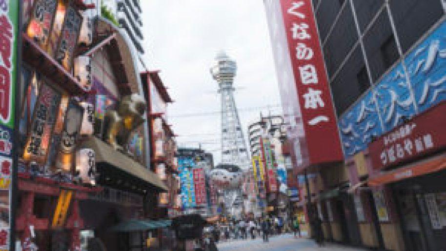 Shin-Sekai à Osaka