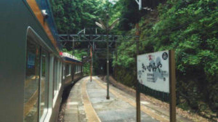 Le train en direction du Mont-Koya