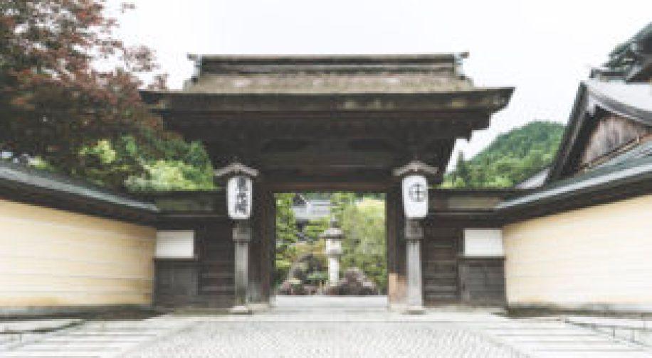 L'entrée du temple Eko-In à Koyasan