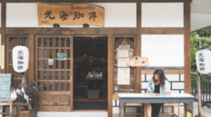 La terasse du Komi-Cofee au Mont-Koya