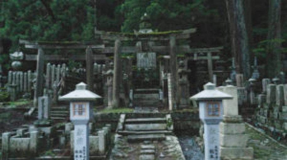 Les pierres tombales au cimetière Oku-No-In