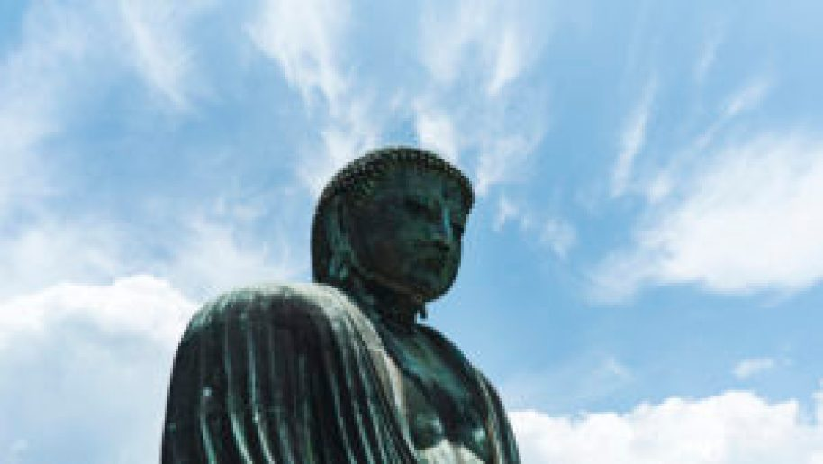 Le grand buddha de Kamakura