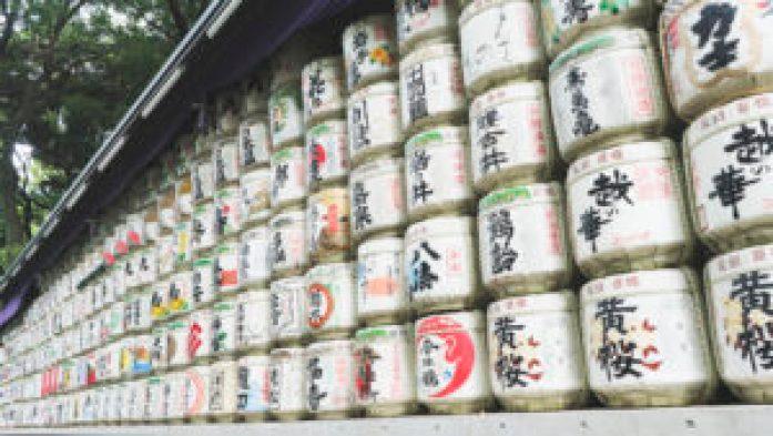 Des bidons à Saké dans le parc Yoyogi