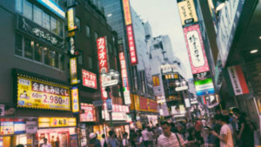 les lumières de Shibuya