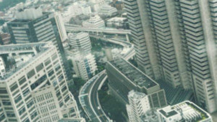 La vue du Bureau du gouvernement métropolitain de Tokyo