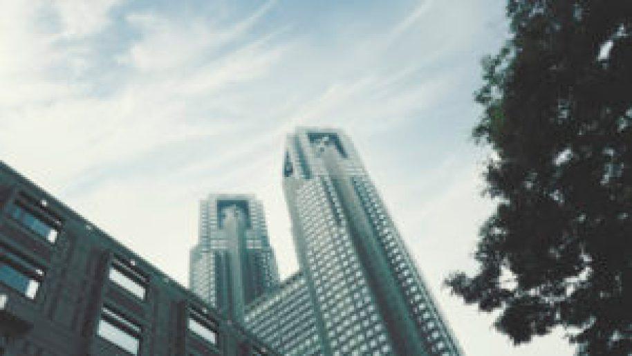 Le Bureau du gouvernement métropolitain de Tokyo