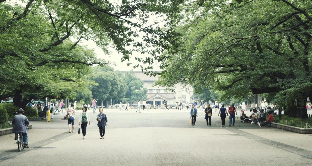 Le parc d'Ueno
