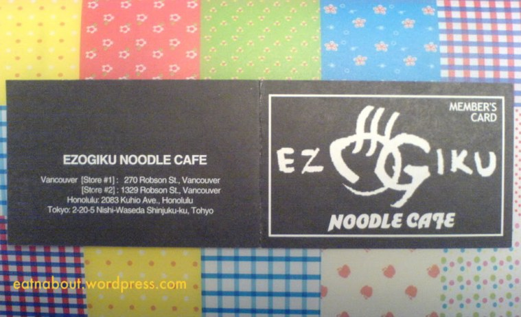 Ezogiku: Ezogiku Business Card