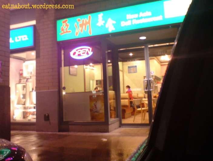 New Asia Deli Restaurant