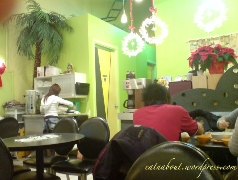 ellie Tropical Cuisine interior