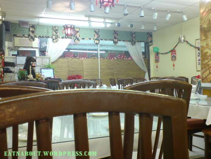 Si Chuan First interior